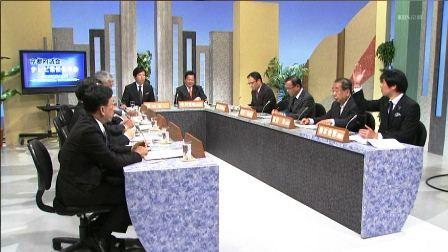 h261102:TV警察常任委員会003
