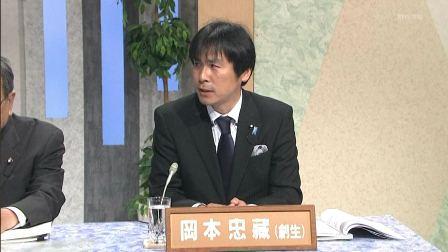 h261102:TV警察常任委員会004