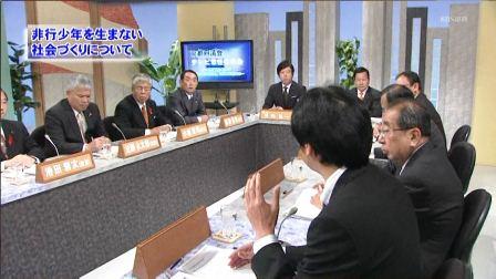 h261102:TV警察常任委員会005