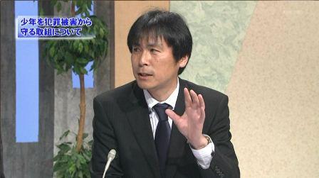 h261102:TV警察常任委員会006