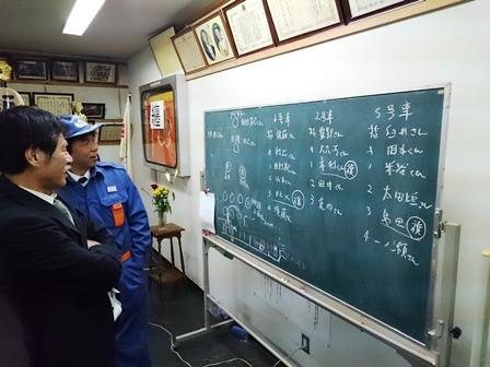 h270111:東団出初式