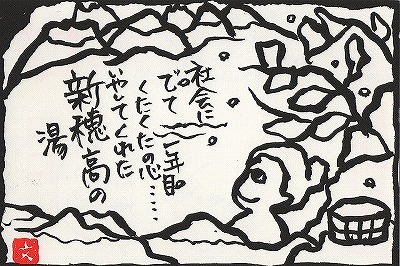 s-s-s-2014-01.jpg