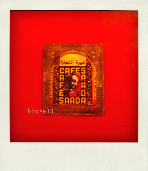 エッサウィラコーヒー