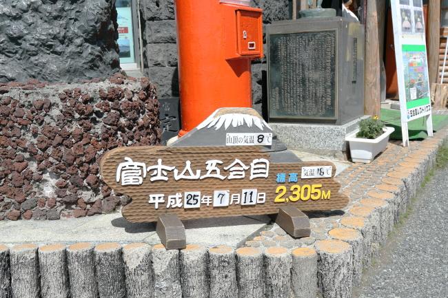 700A6856.JPG