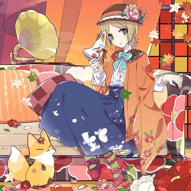秋の狐.jpg