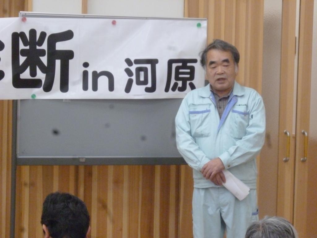 前田組合長2