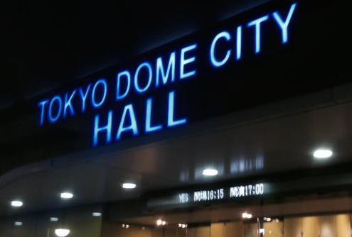 YES 東京ドームシティホール