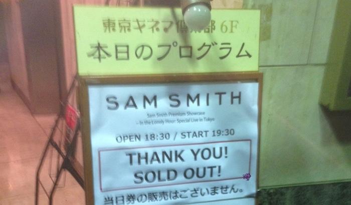 サム・スミスの初来日、東京キネマ倶楽部公演に行ってきました