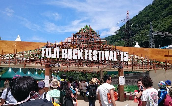 フジロック2015、入場ゲート。3日目はすごく晴れた!