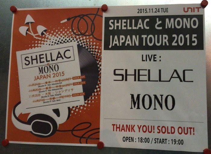 スティーヴ・アルビニ率いるShellacの来日公演に行ってきました