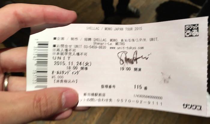 Shellacのスティーヴ・アルビニ先生にサインをもらいました
