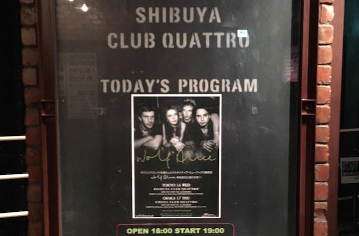 wolf alice@渋谷CLUB QUATTROに行ってきました