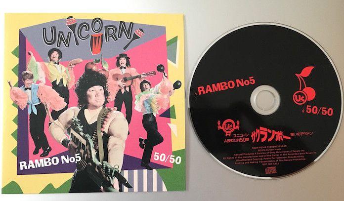 ABEDON 50祭『サクランボー/祝いのアベドン』特典CD