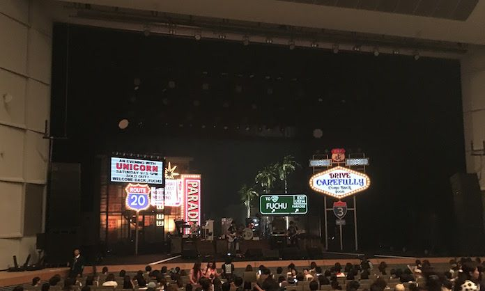 ユニコーン ツアー2016『第三パラダイス』ステージセット