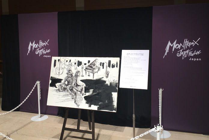 モントルー・ジャズ・フェスティバル・ジャパン 2016でカエターノ・ヴェローゾや八代亜紀を見てきた