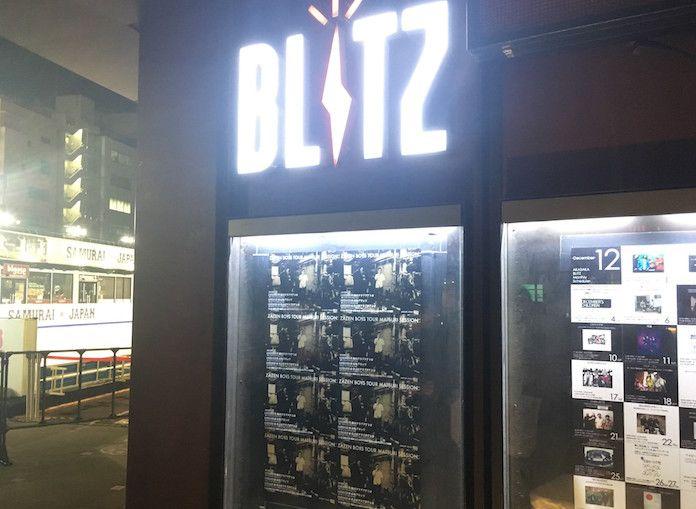 Zazen Boys@赤坂BLITZ 「TOUR MATSURI SESSION」に行ってきた