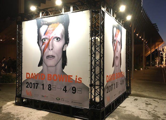 デヴィッド・ボウイ大回顧展「DAVID BOWIE is」に行ってきました