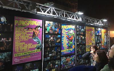パンクスプリング過去のポスター