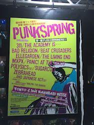 punkspring 2006のポスター