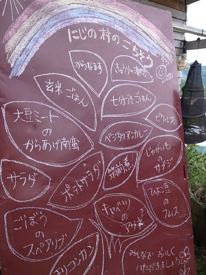 虹の村結婚式0007.JPG