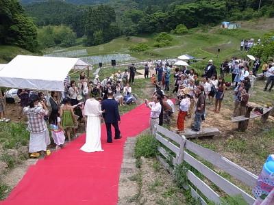 虹の村結婚式0003.JPG