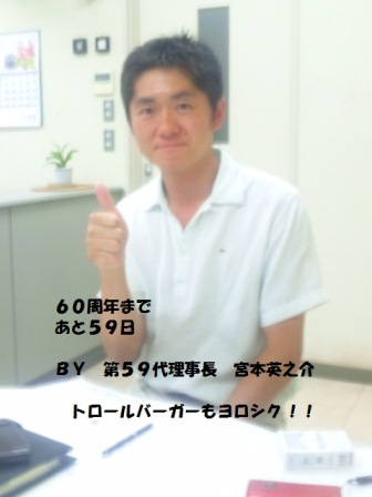 110711_200658.jpg