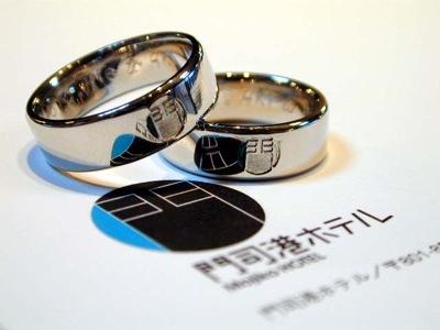 門司港ホテル 結婚指輪