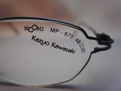 kazuokawsaki