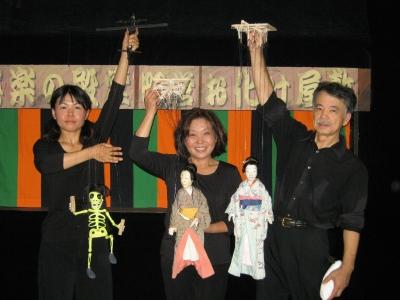 人形劇団みのむし