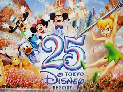 ファンダフルディズニー 2008年カレンダー