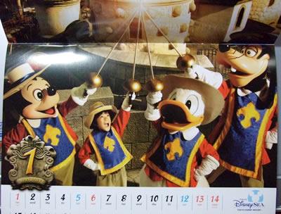ファンダフルディズニー 2008年カレンダー 1月