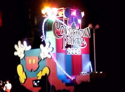 ディズニーランド カウントダウン2008 ロゴフロート