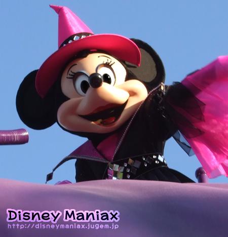 ディズニーハロウィン2008 ミニー