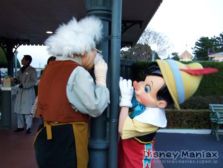 ランド エントグリ ピノキオ&ゼペットじいさん