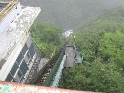 祖谷温泉1