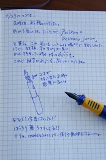 Pelikano juniorでモレスキンに書いてみた