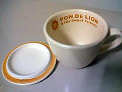 カフェ<br /> オレカップ