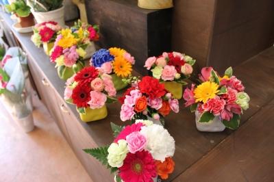 シェリーボンボン リスポ いわき市 小名浜の花屋 花国湘南台店