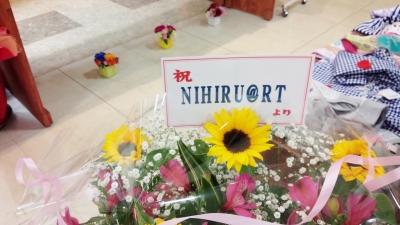ニヒルアート いわき市 小名浜の花屋 花国湘南台店