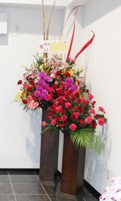 お祝いスタンド花 いわき市 小名浜の花屋 花国湘南台店