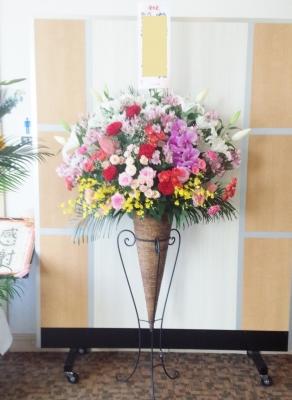 お祝い スタンド花 コンサート いわき市 小名浜の花屋 花国湘南台店