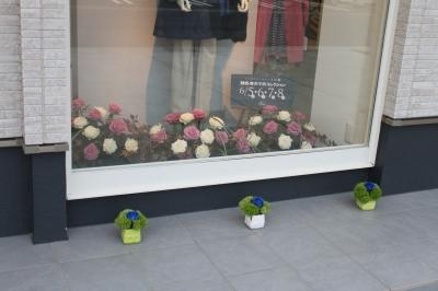 ディスプレイ 装飾 イベント いわき市 小名浜の花屋 花国湘南台店