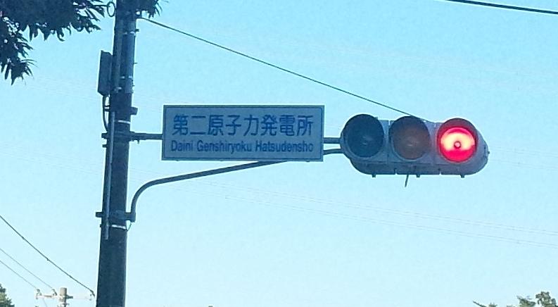 花束 アレンジ お花 ギフト いわき市 小名浜の花屋 花国湘南台店