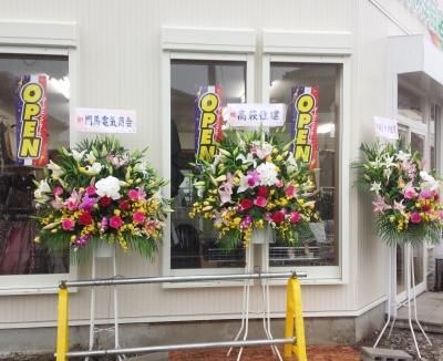 お祝い スタンド花 開店祝 いわき市 小名浜の花屋 花国湘南台店