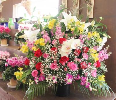 お祝い スタンド花 開店祝い いわき市 小名浜の花屋 花国湘南台