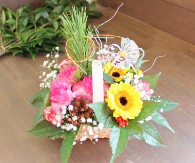 正月 花 安い いわき市 小名浜の花屋 花国湘南台店