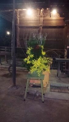 小名浜 諏訪神社 いわき市 小名浜の花屋 花国湘南台店