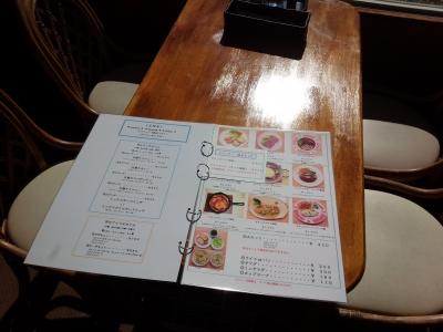 マリンビレッジ いわき市 小名浜の花屋 花国湘南台店
