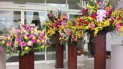 お祝い スタンド花 開店祝いいわき市 小名浜の花屋 花国湘南台店