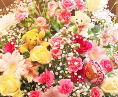 お祝い アレンジ お花 ギフト いわき市小名浜の花屋 花国湘南台店